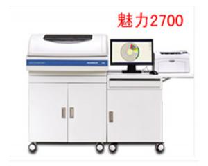 魅力2700生化分析仪