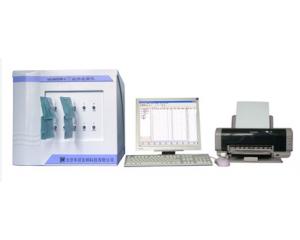 红外光谱检测系统