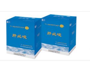 嘧塞西啶呼气试剂盒
