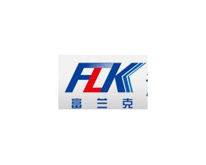 深圳市富兰克电子有限公司