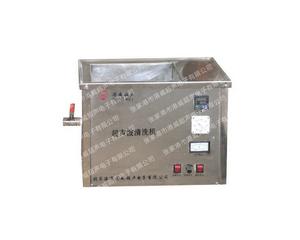 CG-YL医疗超声波清洗机