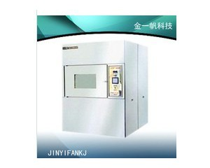 HWL型系列箱式微波干燥灭菌器