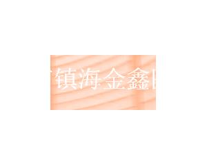 宁波市镇海金鑫医疗器械有限公司