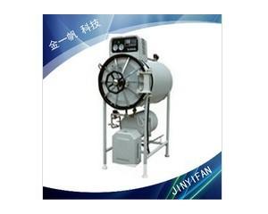 YXQ-WY21卧式圆形压力蒸汽灭菌器