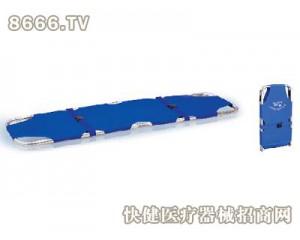 HD1-1A担架