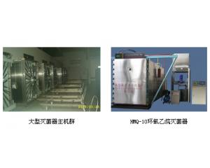 HMQ-系列PLC程序控制系统
