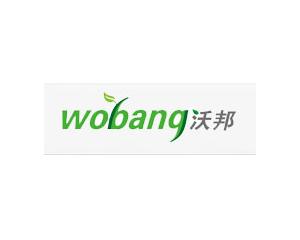 郑州雷博尔实验设备有限公司