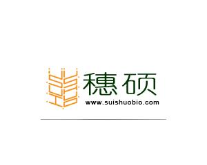 广州穗鑫生物科技有限公司