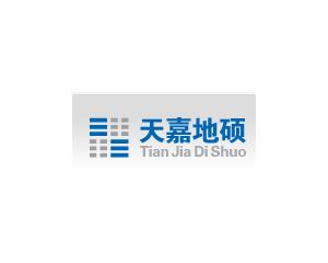 北京天硕实验室设备有限公司