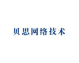 济南江雪科技器械有限公司