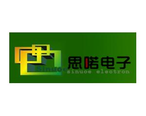 广州思喏电子科技有限公司