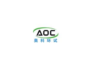 杭州奥科公司