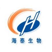 珠海海泰生物制药有限公司