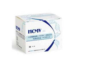 PCR产品系列