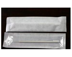 一次性灭菌产品包装消毒/Sterization for Disposable Products