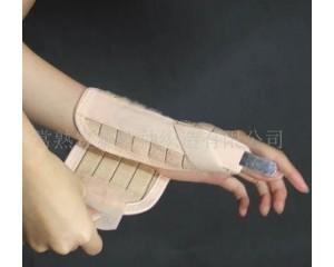 腕关节固定带