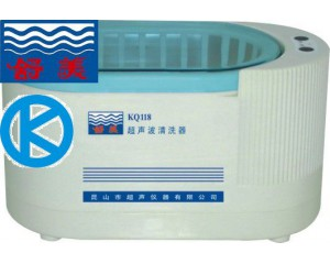 舒美牌KQ118台式超声波清洗器