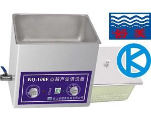 舒美牌KQ-100E台式超声波清洗器