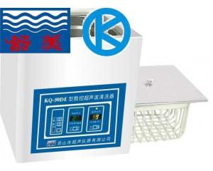 牌舒KQ-50DE美台式数控超声波清洗器