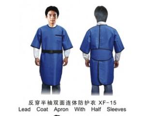 超柔软介入、辐射防护系统