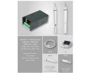 超声波洁牙机MRTJY-01B