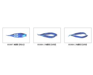 BS088A-2 角膜剪【左弯】