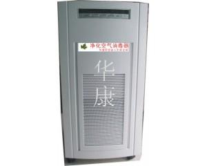 移动式净化空气消毒器
