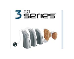 3系列 3Series 助听器