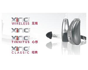 习/ Xino系列助听器