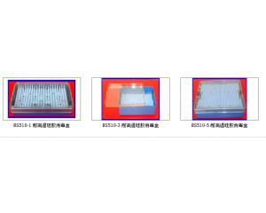 耐高温硅胶消毒盒