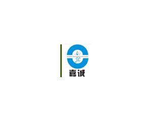 东莞市嘉诚水处理设备有限公司