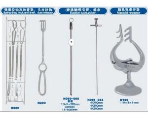 弹簧拉钩及放置架、头皮拉钩