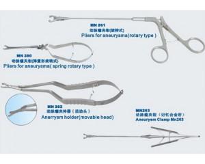 动脉瘤夹钳系列