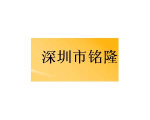 深圳市铭隆通风设备厂