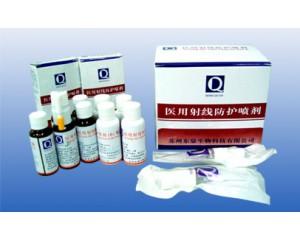 产品抗辐喷(30ml)