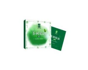 莱特清 祛痘产品