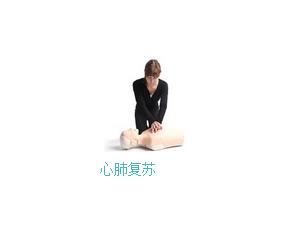 心肺复苏培训