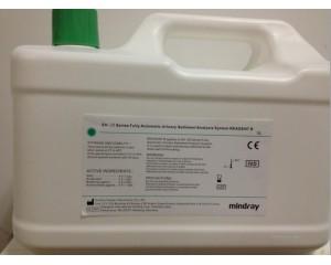 EH-20系列全自动尿沉渣分析系统配套试剂
