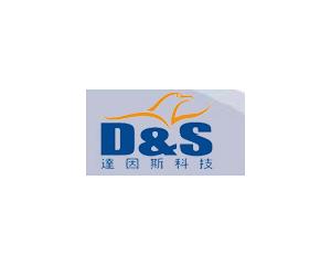 广州达因斯实验室设备厂