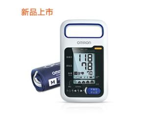 医用电子血压计HBP-1300