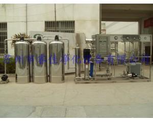 环保清洁节能生产用EDI