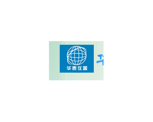 华泰和合(北京)商贸有限公司