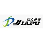 南京佳普医疗设备有限公司