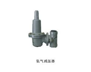 气体设备辅件及备件