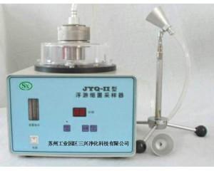 空气检测仪器