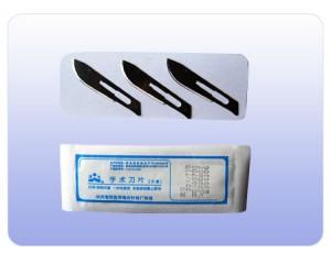 灭菌型手术刀片