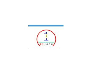 南京便诊生化设备有限公司