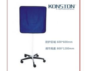 射片诊断防护帘