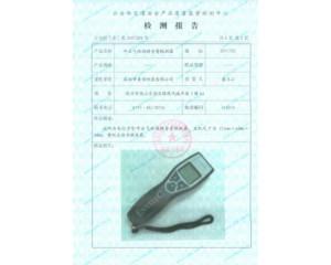 EnviteC酒精测试仪6020