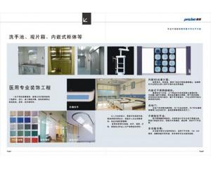 现代医院规划、设计、承建